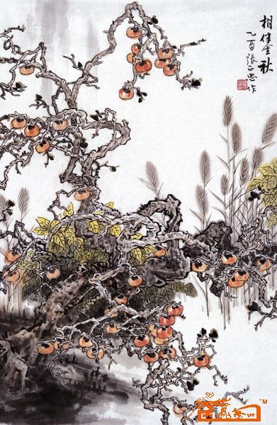 作品欣赏(723)张正忠田园山水画 - 笑然 - xiaoran321456 的博客